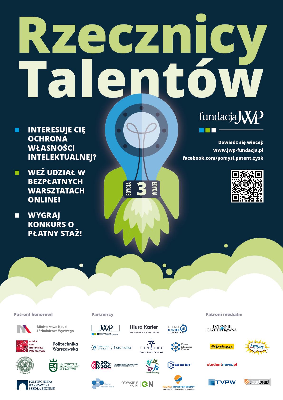 """miniatura 26.10 Spotkanie """"Rola rzecznika patentowego we współczesnym świecie innowacji"""""""